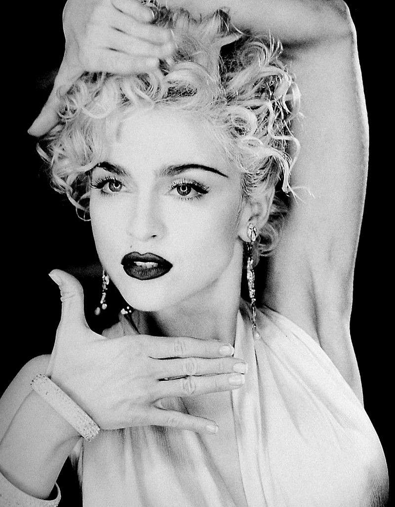Мадонна все цитаты