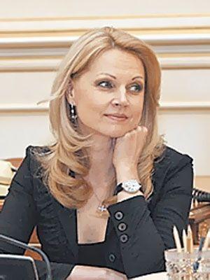 голикова министр голая-жд2